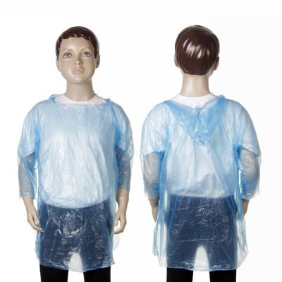 "Raincoat kids ""Fun walk"", blue"