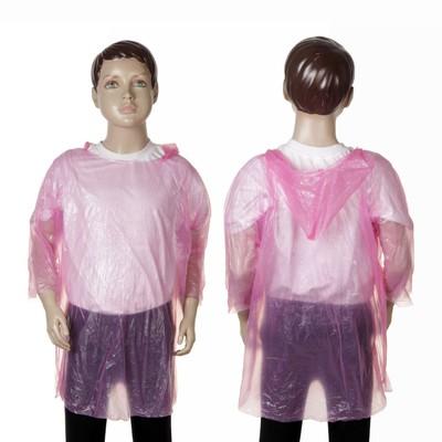 "Raincoat kids ""Fun walk"", pink"