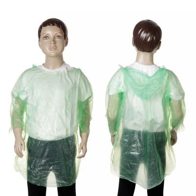 "Raincoat kids ""Fun walk"", green"