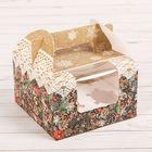 Коробочка для кексов «Новогоднее настроение», 16 х 16 х 10 см