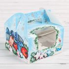 Коробочка для кексов «Волшебный подарок», 16 х 16 х 10 см