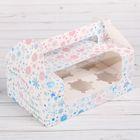 Коробочка для кексов «С добрыми пожеланиями», 24 х 16 х 10 см