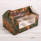 Коробочка для кексов «Хорошего настроения», 24 х 16 х 10 см