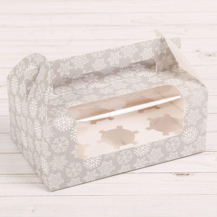 Коробочка для кексов «Зима», 24 х 16 х 10 см