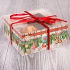 Коробка для капкейка «Имбирные пряники», 16 х 16 х 7,5 см