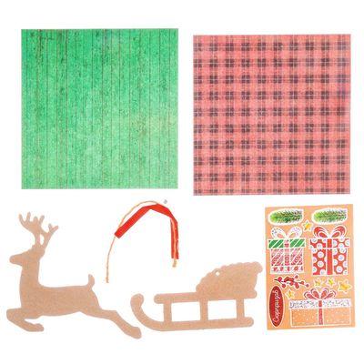 Ёлочное украшение «Сани с подарками», набор для создания, 15 × 15 см
