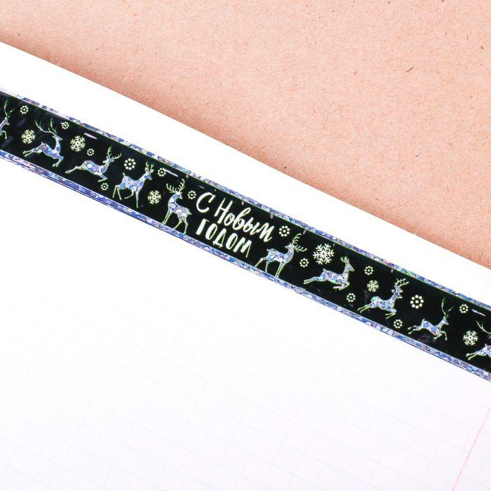 Клейкая лента декоративная голографическая «Новогодний подарок», 1,5 см × 10 м