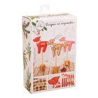 Фигурки на подставке «Забавные собачки», набор для шитья, 10,7 × 16,3 × 5 см