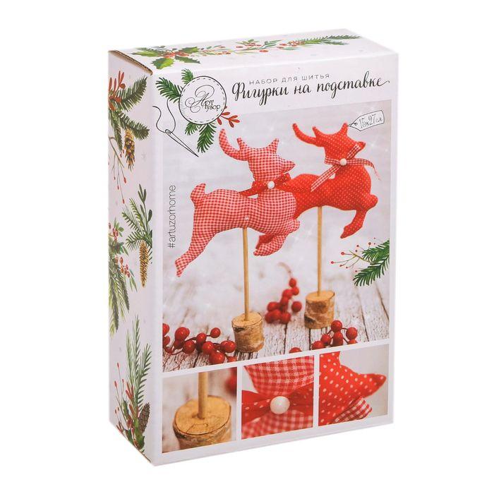 Фигурки на подставке «Новогодние олени», набор для шитья, 10,7 × 16,3 × 5 см - фото 692381