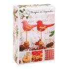 Фигурки на подставке «Птички счастья», набор для шитья, 10,7 × 16,3 × 5 см