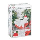 Фигурки на подставке «Новогодний котик», набор для шитья, 10,7 × 16,3 × 5 см