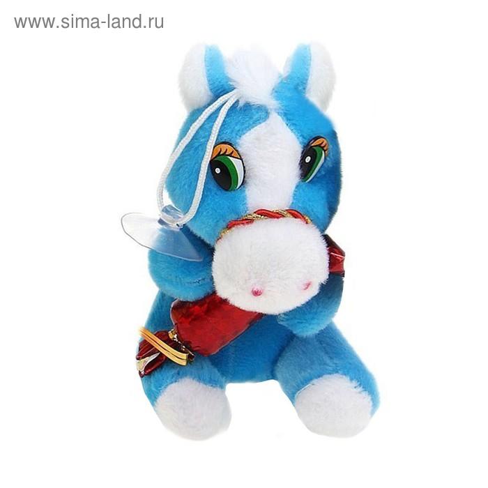 """Мягкая игрушка присоска """"Лошадь"""" с конфетой, цвета Микс"""
