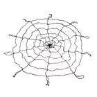 """Прикол """"Черная паутина"""" размер 1,5 м"""