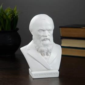 Bust of Dostoevsky, white 16cm