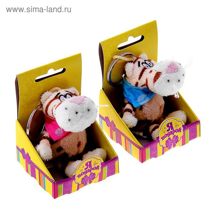 """Мягкая игрушка-брелок """"Леопард"""", сидит в коробочке"""