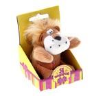 """Мягкая игрушка-брелок """"Львёнок"""" в коробочке"""