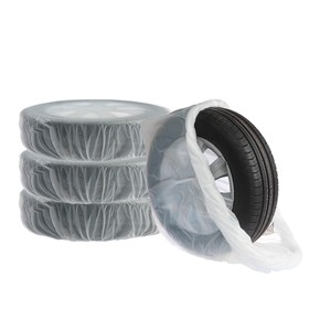 Мешки для хранения колес 'ГЛАВДОР', R12-R22 набор 4 шт Ош