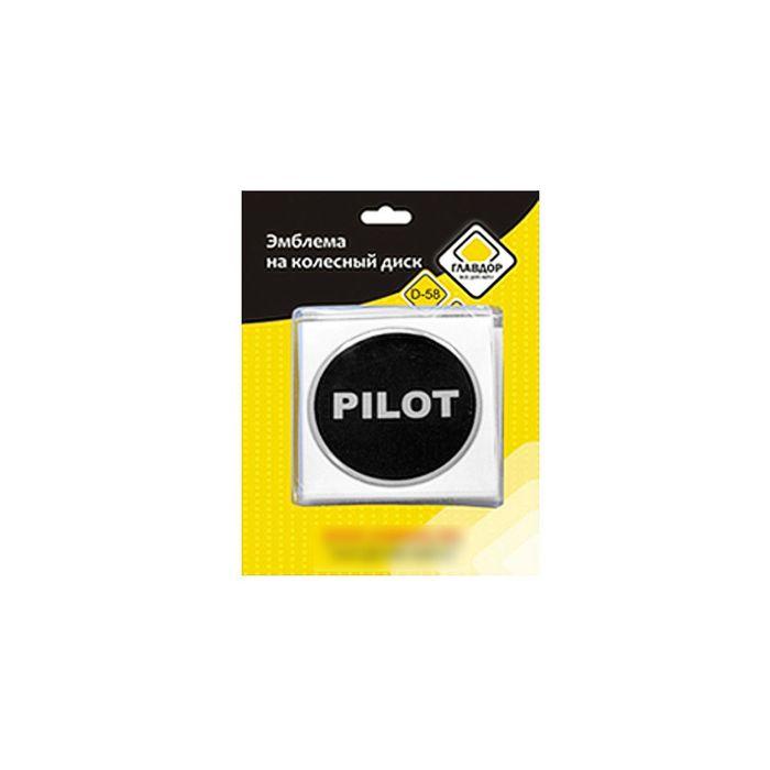 """Наклейка на колесный диск ГЛАВДОР """"PILOT"""" 58 мм, набор 4 шт."""