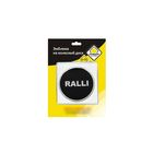 """Наклейка на колесный диск ГЛАВДОР """"RALLY"""" 58 мм, набор 4 шт."""