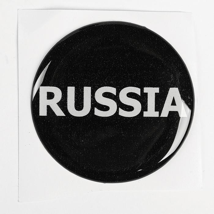 """Наклейка на колесный диск """"ГЛАВДОР"""" RUSSIA, 58 мм, набор 4 шт."""