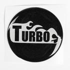 """Наклейка на колесный диск """"ГЛАВДОР"""" TURBO, 58 мм, набор 4 шт."""
