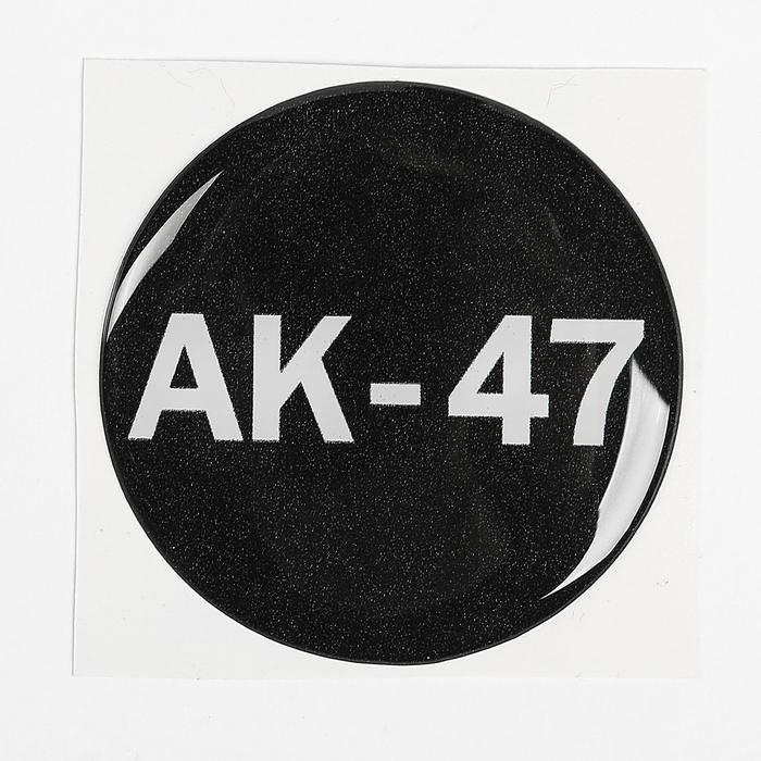 """Наклейка на колесный диск """"ГЛАВДОР"""" АК-47, 58 мм, набор 4 шт."""