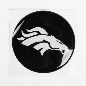 """Наклейка на колесный диск """"ГЛАВДОР"""" Лошадь, 58 мм, набор 4 шт."""
