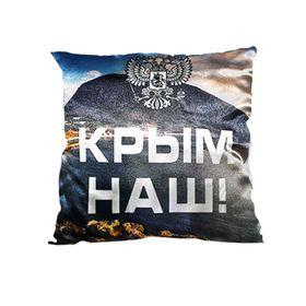 """Подушка автомобильная, декоративная, """"КРЫМ НАШ"""", 30х30 см"""