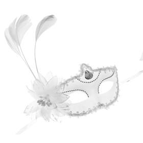 Карнавальная маска «Три пера», с цветком, 10х18, цвет белый