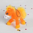 """Мягкая игрушка подвеска """"Лошадь беговая"""", цвета МИКС"""
