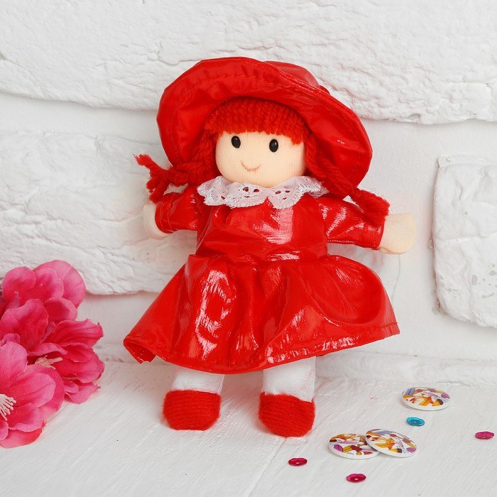 Мягкая игрушка «Кукла», в платье, с воротничком, цвета МИКС