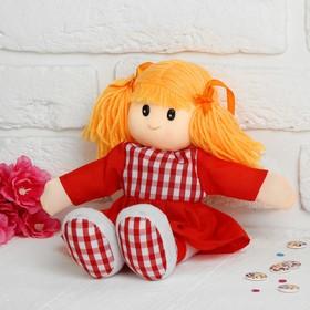 Мягкая игрушка «Кукла», платье в клетку, с воротничком, цвета МИКС