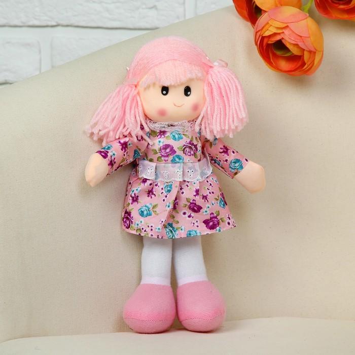 Мягкая игрушка «Кукла» в платье с цветочками, цвета МИКС