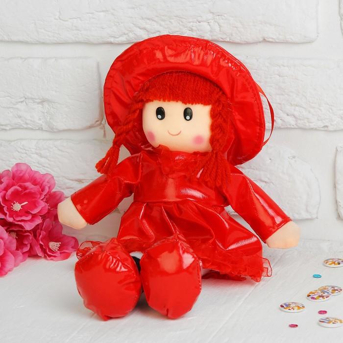 Мягкая игрушка «Кукла» в платье с бахромой, цвета МИКС