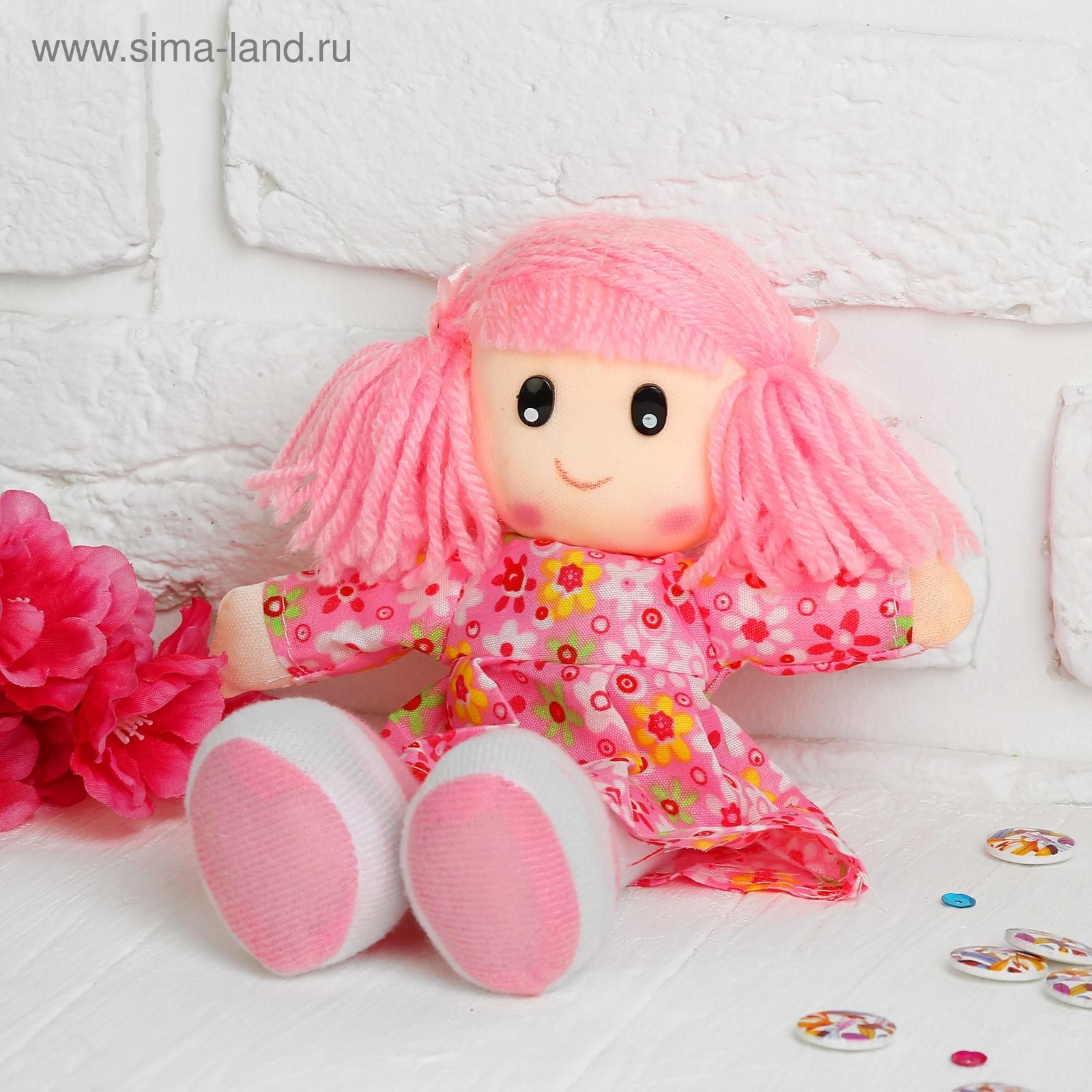 """Мягкая игрушка """"Кукла"""" в ситцевом платье с хвостиками ..."""