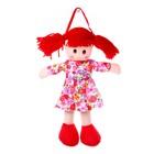 Мягкая игрушка кукла в цветном платье с кружевами, цвет МИКС