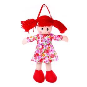 Мягкая игрушка «Кукла», в цветном платье, с кружевами, цвета МИКС