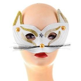 """Carnival mask """"cat Eyes"""", MIX colors"""