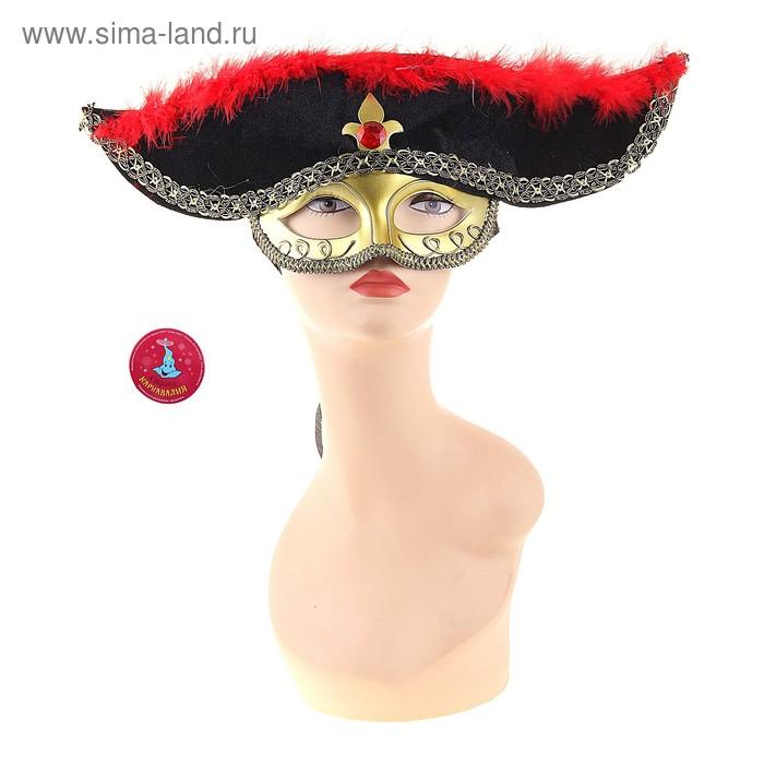 Карнавальная маска пирата, красный мех