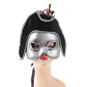 Карнавальная маска «Пират»