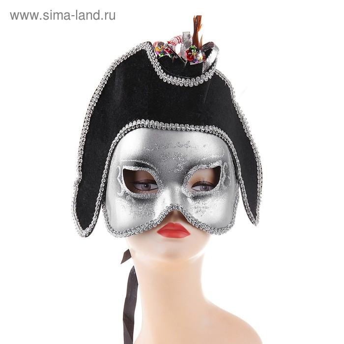 Карнавальная маска пирата