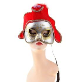 Карнавальная маска со шляпой