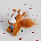 """Мягкая игрушка-подвеска """"Лошадь с бантиком"""", цвета МИКС"""
