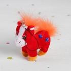 """Мягкая игрушка - подвеска """"Лошадь"""", на боку две звездочки, цвета МИКС"""