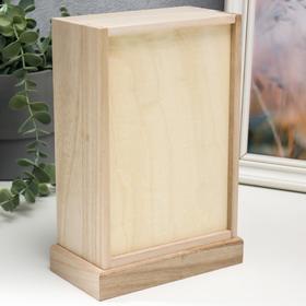 Box painted wood