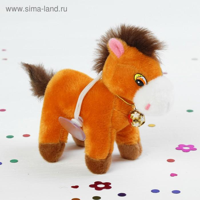 """Мягкая игрушка-присоска """"Лошадь с колокольчиком"""" цвета МИКС"""