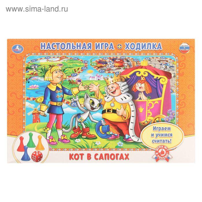 """Настольная игра-ходилка """"Кот в сапогах Азбука""""4690590113578"""