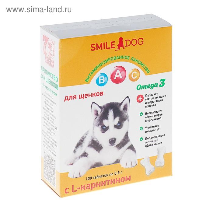 Витамины Smile Dog для щенков, с L-карнитином, 100 табл.