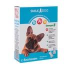Витамины Smile Dog для собак с биотином, 100 таб