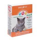 Витамины Smile Cat для кошек с таурином и L-карнитином, 100 таб